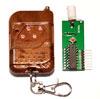 Модуль RMC050. Система дистанционного управления 4 канала RX-7-Т4 фиксированный