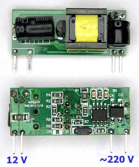 Модуль RP029. Миниатюрный сетевой блок питания 12 В; 350 мА