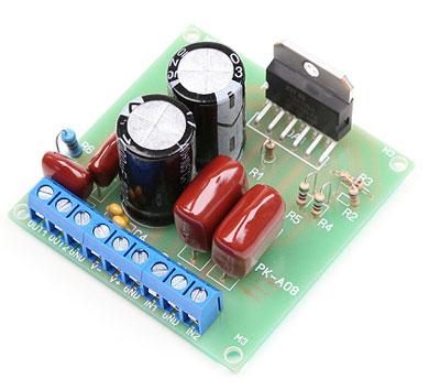 Радиоконструктор RS018 : Усилитель оконечный, 2 Х 25 Вт