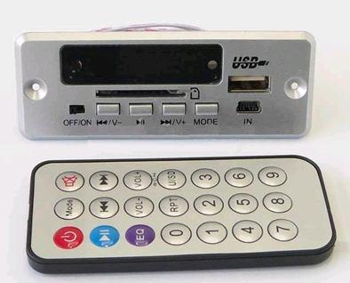 Модуль RS019. Плеер с индикатором и пультом