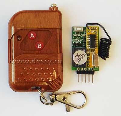 RMC009. Выключатель дистанционный одноканальный на радио частоте
