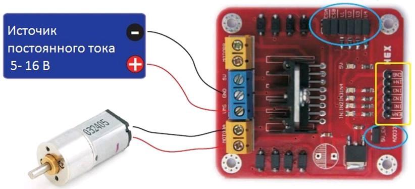 Модуль RA060. Контроллер двигателей постоянного тока  или шагового двигателя на базе L298N