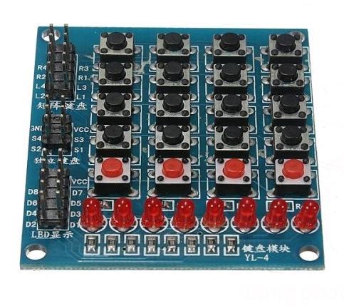 Модуль RC055. Модуль ввода и индикаци 20 кнопок, 8 светодиодов