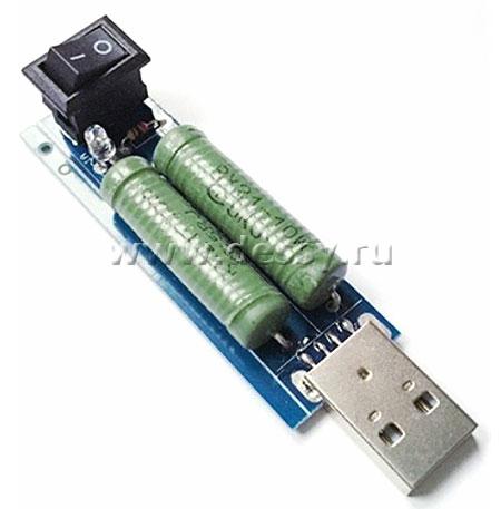 Модуль нагрузочного сопротивления с USB- разъемам и переключателем сопротивления. Модуль RI040