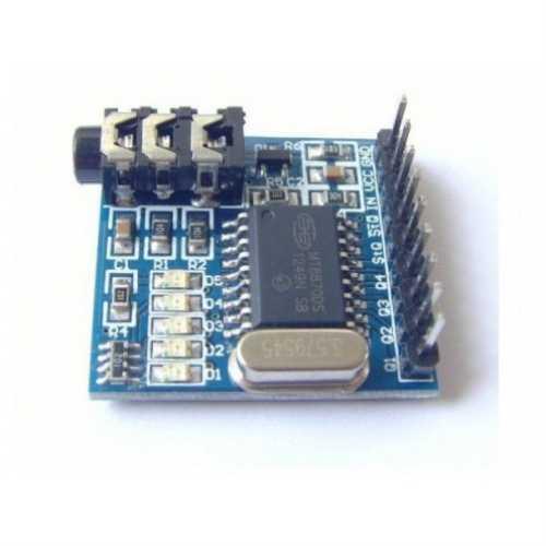 Модуль RS027. Модуль декодер DTFM сигналов