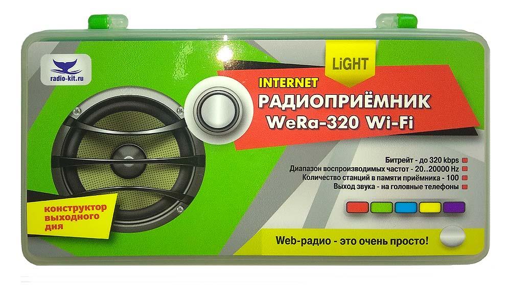 Радиоконструктор Интернет радиоприёмник WeRa-320 Wi-Fi. Версия Light.