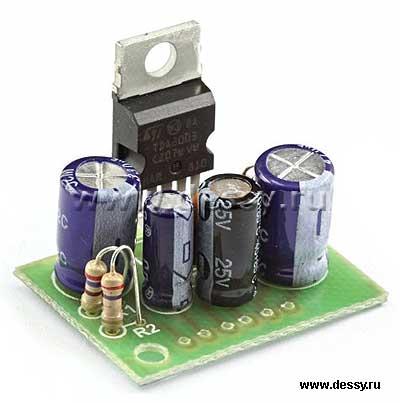 Радиоконструктор RS213. Одноканальный УНЧ 10 Вт на микросхеме TDA2003