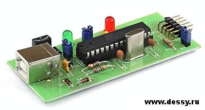 Радиоконструктор RC119. Программатор для Atmel USBasp совместимый