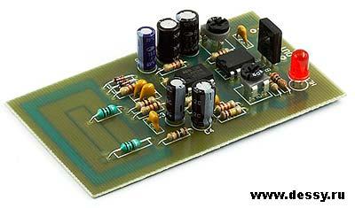 Радиоконструктор RA220. Датчик движения