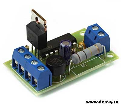 Радиоконструктор RA250. Многокнопочный выключатель света