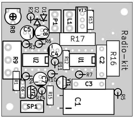 Модуль RI158M. Импульсный металлоискатель