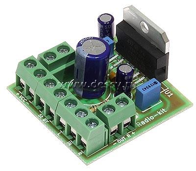 Радиоконструктор RS161.1. Стереофонический УНЧ 2х30 Вт на микросхеме TDA7377