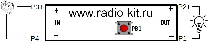 Подключение модуля RAM283.1M. Автомобильного стробоскопического стоп-сигнала
