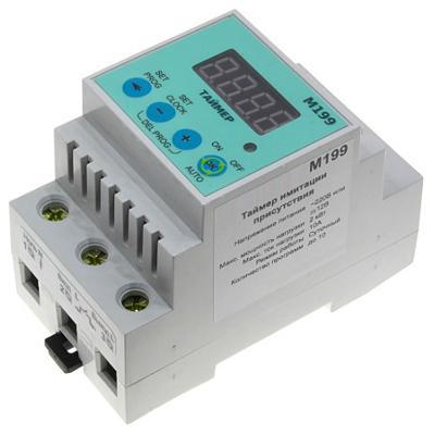 Модуль RA199M. Таймер имитации присутствия на DIN рейку AC 220 В(DC 12 В); 10 А