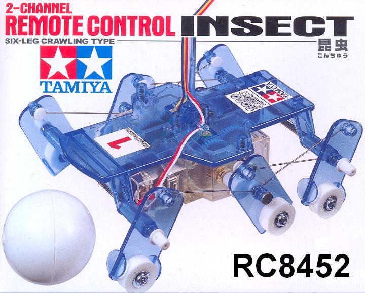 TAMIYA RC8452. Электромеханический конструктор Механический футболист