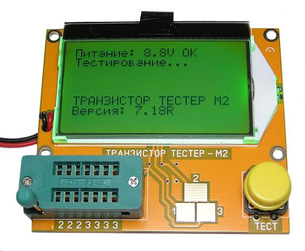 Модуль RI020. Прибор для качественной оценки радиокомпонентов Транзистор тестер - М