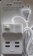 Универсальная USB зарядная станция