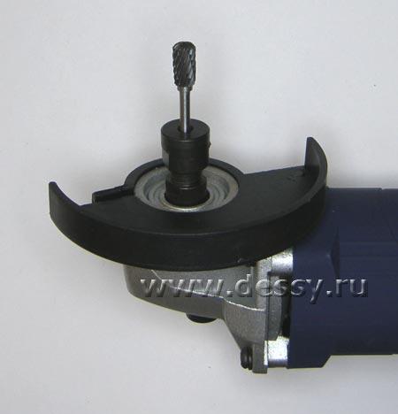 Установленная бор-фреза в цанговый зажим угловой шлифовальной машинки (болгарки) ROYCE RDG-500S