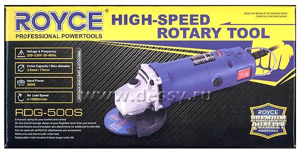 Угловая шлифовальная (отрезная) машинка (болгарка) ROYCE RDG-500S