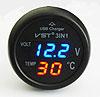 Автомобильный вольтметр-термометр-адаптер VST-706B 3 в одном.
