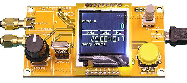 Режим измерения частоты кварца в частотомере FC1100