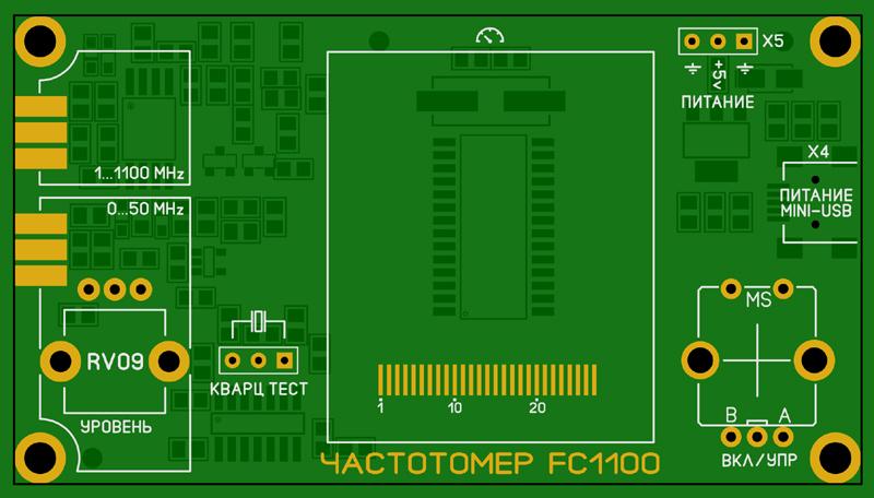 Частотомер FC1100 от 1 Гц до 1100 МГц.