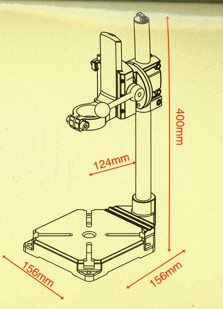 Стойка для дрели, гравёра, бормашинки поворотная, стальная. Арт. 25519