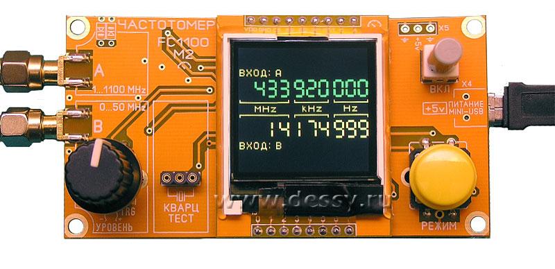 Частотомер FC1100-M2 от 1 Гц до 1100 МГц.