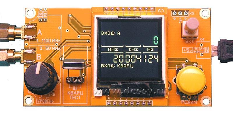 Режим измерения частоты кварца в частотомере FC1100-M2