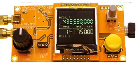 Частотомер FC1100-M3 от 1 Гц до 1100 МГц.