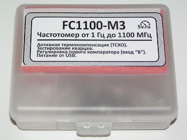 Частотомер FC1100-M3 от 1 Гц до 1100 МГц с проверкой кварцев