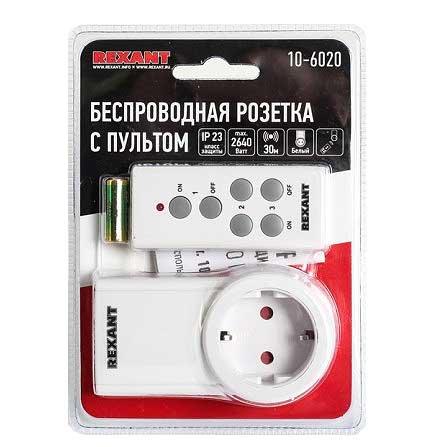 RX-001. Радиоуправляемая розетка c пультом 10-6020 (1 канал)