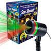 Уличный лазерный проектор Laser Light JIN-830