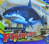 Летающая акула. Надувная летающая радиоуправляемая игрушка: мировой хит 2011 года.