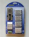 Радиоуправляемый включатель активной нагрузки. (Система дистанционного управления).