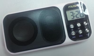 Musky HJ-92. Портативный музыкальный плеер - активные колонки
