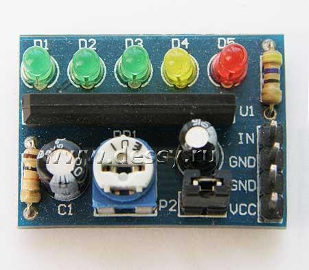Светодиодный индикатор уровня сигнала. Набор RL001