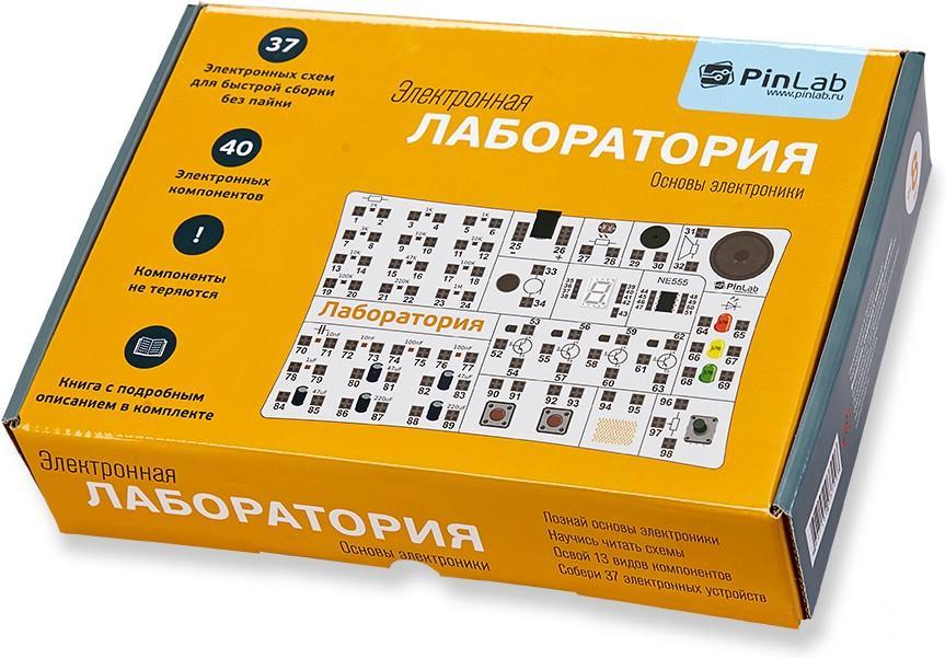 Электронный конструктор «Лаборатория. Основы электроники»