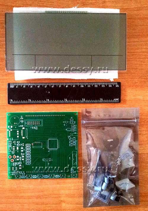 Часы KVV-LCD-449L с большим жидкокристаллическим индикатором
