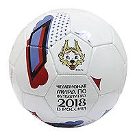 Сбылась давняя мечта российских болельщиков
