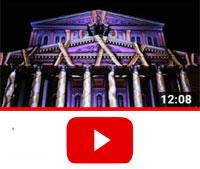 Световое шоу на здании Большого театра